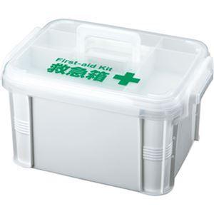 (まとめ)不動技研 救急箱 F-2465 1個【×10セット】 - 拡大画像
