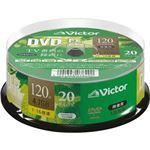 (まとめ)JVC 録画用DVD-R 120分1-16倍速 ホワイトワイドプリンタブル スピンドルケース VHR12JP20SJ1 1パック(20枚)【×10セット】