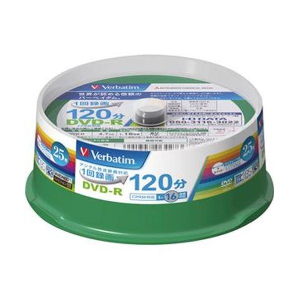(まとめ)バーベイタム 録画用DVD-R 120分1-16倍速 ホワイトワイドプリンタブル スピンドルケース VHR12JP25V1 1パック(25枚)【×10セット】