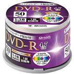 (まとめ)YAMAZEN Qriomデータ用DVD-R 4.7GB 16倍速 ホワイトワイドプリンタブル スピンドルケース QDVDR-D50SP 1パック(50枚)【×10セット】