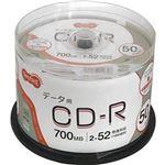 (まとめ)TANOSEE データ用CD-R700MB 52倍速 ホワイトワイドプリンタブル スピンドルケース 1パック(50枚)【×10セット】