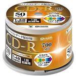 (まとめ)YAMAZEN Qriomデータ用CD-R 700MB 48倍速 ホワイトワイドプリンタブル スピンドルケース QCDR-D50SP 1パック(50枚)【×10セット】