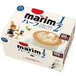 (まとめ)味の素AGF マリーム スティック低脂肪タイプ 3g 1箱(100本)【×10セット】