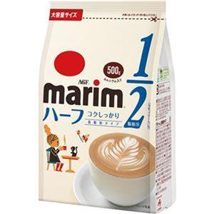(まとめ)味の素AGF マリーム 低脂肪タイプ詰替用 500g 1セット(3袋)【×10セット】 - 拡大画像