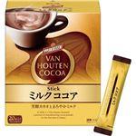 (まとめ)片岡物産 バンホーテン ミルクココア 1箱(20本)【×10セット】
