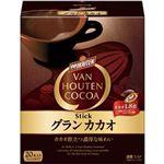 (まとめ)片岡物産 バンホーテン グランカカオ 1箱(20本)【×10セット】