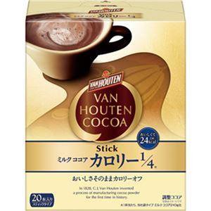 (まとめ)片岡物産 バンホーテン ミルクココアカロリー1/4 1箱(20本)【×10セット】 - 拡大画像