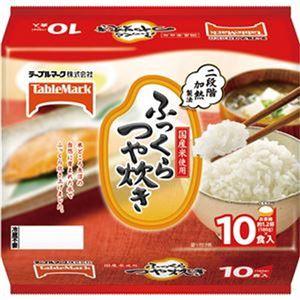 (まとめ)テーブルマーク ふっくらつや炊き180g 1パック(10食)【×10セット】 - 拡大画像