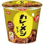 (まとめ)日清食品 日清カレーメシ ビーフ107g 1ケース(6食)【×10セット】