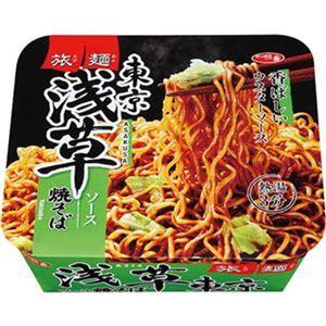 (まとめ)サンヨー食品 サッポロ一番 旅麺 浅草ソース焼きそば 1ケース(12食)【×10セット】 - 拡大画像