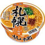 (まとめ)サンヨー食品 サッポロ一番 旅麺札幌味噌ラーメン 1ケース(12食)【×10セット】