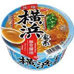 (まとめ)サンヨー食品 サッポロ一番 旅麺横浜家系 豚骨しょうゆラーメン 1ケース(12食)【×10セット】