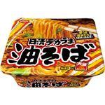 (まとめ)日清食品 日清デカうま 油そば 1ケース(12食)【×10セット】