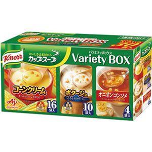 (まとめ)味の素 クノール カップ スープバラエティボックス 1箱(30食)【×10セット】 - 拡大画像