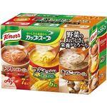 (まとめ)味の素 クノール カップ スープ野菜のポタージュ バラエティボックス 1箱(20食)【×10セット】