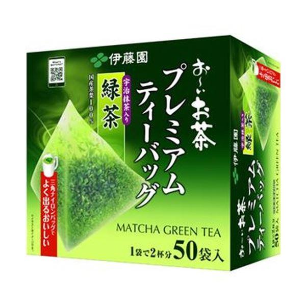 (まとめ)伊藤園 おーいお茶プレミアムティーバッグ 宇治抹茶入り緑茶 1箱(50バッグ)【×10セット】