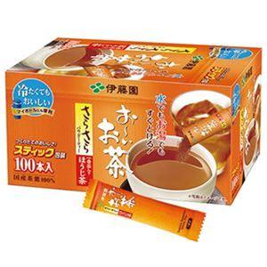 (まとめ)伊藤園 おーいお茶 さらさらほうじ茶スティック 0.8g 1箱(100本)【×10セット】 - 拡大画像