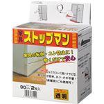 (まとめ)清水 家具ストップマン 900mm 透明SO-KS900C(P)1パック(2枚)【×5セット】