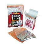 (まとめ)トライカンパニー湯わかしBOX基本セット UWB-A1 1セット【×5セット】