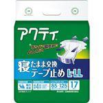 (まとめ)日本製紙 クレシア アクティ寝たまま交換テープ止め L-LL 1パック(17枚)【×5セット】