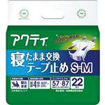 (まとめ)日本製紙 クレシア アクティ寝たまま交換テープ止め S-M 1パック(22枚)【×5セット】