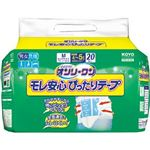 (まとめ)光洋 ディスパース オンリーワンモレ安心ぴったりテープ M 1パック(20枚)【×5セット】
