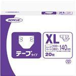 (まとめ)王子ネピア ネピアテンダー テープタイプXL 1パック(20枚)【×5セット】