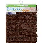 (まとめ)山崎産業 ソフワリッチマイクロファイバー抗菌バスマット 大 ブラウン 1枚【×5セット】
