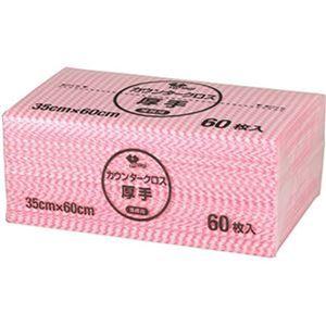 (まとめ)やなぎプロダクツ カウンタークロス 厚手ピンク KT-027 1パック(60枚)【×5セット】 - 拡大画像