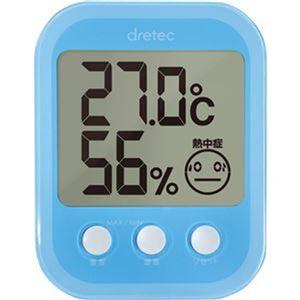 (まとめ)ドリテック デジタル温湿度計オプシスプラス ブルー O-251BL 1個【×5セット】 - 拡大画像