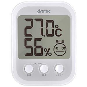 (まとめ)ドリテック デジタル温湿度計オプシスプラス ホワイト O-251WT 1個【×5セット】 - 拡大画像