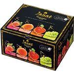 (まとめ)オーバーシーズ ジャンナッツフルーツティーアソート 2g 1セット(120バッグ:40バッグ×3箱)【×5セット】