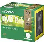 (まとめ)JVC 録画用DVD-R 120分1-16倍速 ホワイトワイドプリンタブル 5mmスリムケース VHR12JP20J1 1パック(20枚)【×5セット】