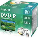 (まとめ)マクセル 録画用DVD-R 120分1-16倍速 ホワイトワイドプリンタブル 5mmスリムケース DRD120WPE.20S 1パック(20枚)【×5セット】