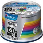 (まとめ)バーベイタム 録画用DVD-R 120分1-16倍速 シルバーワイドプリンタブル スピンドルケース VHR12JSP50V4 1パック(50枚)【×5セット】