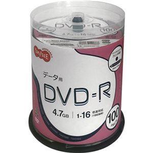 (まとめ)TANOSEE データ用DVD-R4.7GB 1-16倍速 ホワイトワイドプリンタブル スピンドルケース 1パック(100枚)【×5セット】 - 拡大画像