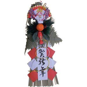 (まとめ)山一商店 正月飾り 大 K-313 1個【×5セット】 - 拡大画像