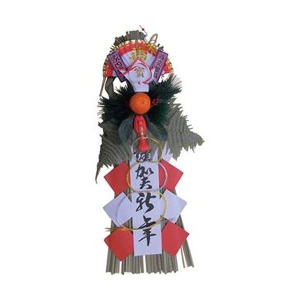 (まとめ)山一商店 正月飾り 大 K-313 1個【×5セット】