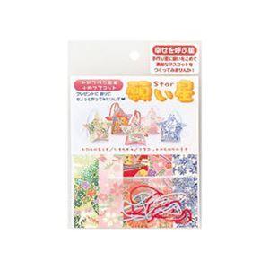 (まとめ)トーヨー 願い星 和紙 105201 1セット(50枚:5枚×10パック)【×5セット】 - 拡大画像