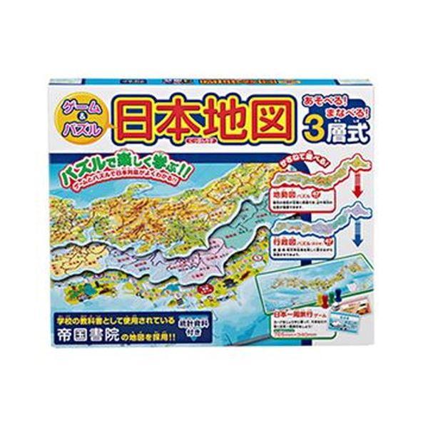 (まとめ)ハナヤマ ゲーム&パズル日本地図 1セット【×5セット】