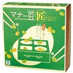 (まとめ)アイアップ マナー豆(ビーンズ)匠 1個【×5セット】
