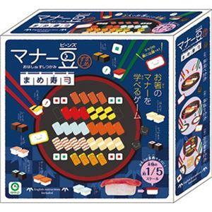 (まとめ)アイアップ マナー豆(ビーンズ)まめ寿司 1個【×5セット】 - 拡大画像