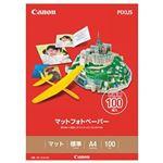 (まとめ)キヤノン マットフォトペーパー上質紙タイプ MP-101A4100 A4 7981A006 1冊(100枚)【×5セット】