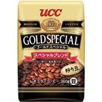 (まとめ)UCC ゴールドスペシャルスペシャルブレンド 360g(豆)/袋 1セット(3袋)【×5セット】