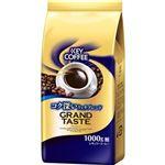 (まとめ)キーコーヒー グランドテイストコク深いリッチブレンド 1000g(粉)1セット(2袋)【×5セット】
