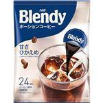 (まとめ)味の素AGF ブレンディポーションコーヒー 甘さひかえめ 18g 1セット(72個:24個×3袋)【×5セット】