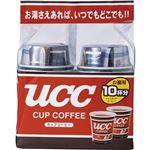 (まとめ)UCC カップ コーヒー 1ケース(60カップ :10カップ ×6パック)【×5セット】