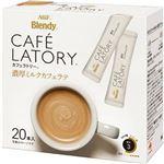 (まとめ)味の素AGF ブレンディ カフェラトリースティック 濃厚ミルクカフェラテ 1セット(120本:20本×6箱)【×5セット】