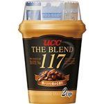 (まとめ)UCC カップ コーヒー ザ・ブレンド117 1ケース(60カップ :2カップ ×30個)【×5セット】