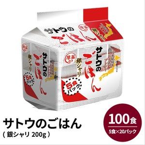 (まとめ)サトウのごはん (100食:5食×20パック)銀シャリ200g - 拡大画像